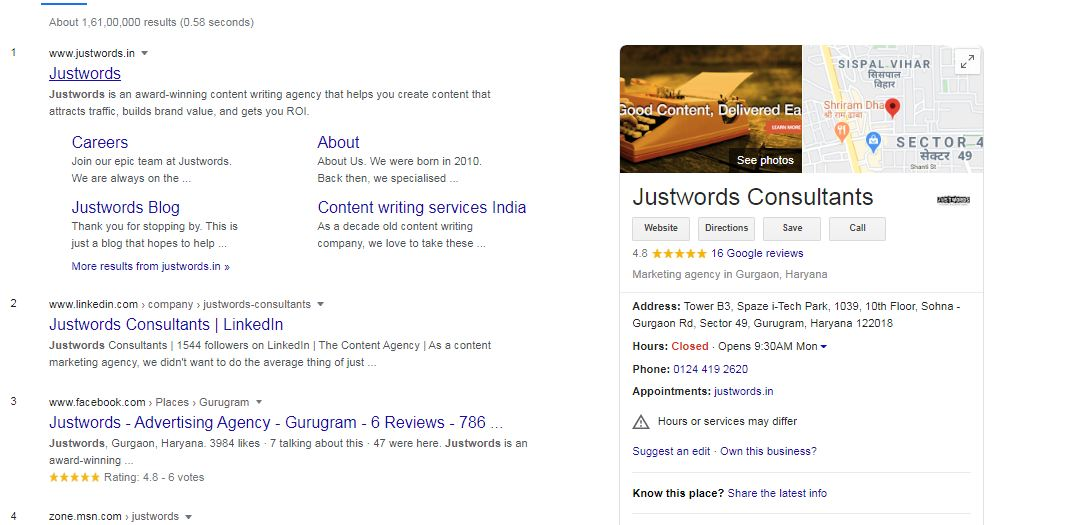 justwords google my business listing
